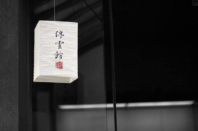 čínská lucerna